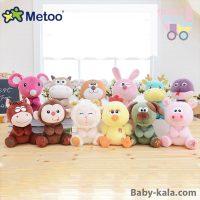 animals metoo-1