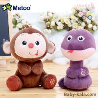 monkey metoo-1